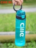 水杯 便攜夏天塑料茶杯男女隨手杯學生大容量戶外運動太空杯子運動水杯
