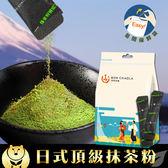 台灣茶人 日式頂級抹茶粉隨身包系列54包(18入/袋)贈:御用木湯匙乙支