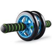 健身器材家用健腹輪腹肌輪健身輪運動鍛煉器材滾輪雙輪腹肌健身器 igo  瑪奇哈朵