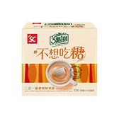 三點一刻無加糖經典原味奶茶12G x10【愛買】