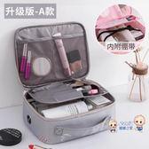 化妝包 洗漱網紅化妝包風超火品少女心小號便攜大容量旅行收納袋盒 多色