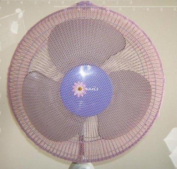 兒童安全用品網狀風扇罩 風扇罩 風扇保護罩 風扇安全罩 風罩網~4G手機