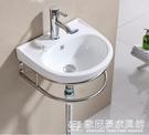 簡易洗臉盆掛墻式迷你洗手盆小戶型衛生間洗...