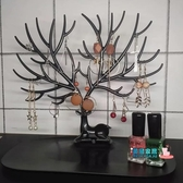 首飾盒 擺件首飾收納盒耳環釘展示架子飾品樹玄關掛鑰匙女家用整理臺