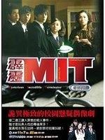 二手書博民逛書店 《霹靂MIT電視小說》 R2Y ISBN:9861734341│八大電視公司