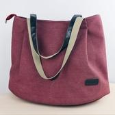 托特包帆布女包中大包休閒ins大容量簡約單肩包手提布包購物袋韓版托特 suger
