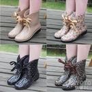 新款時尚短筒女雨鞋韓國雨靴蝴蝶結繫帶水靴 京都3C