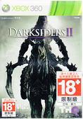 【玩樂小熊】Xbox360 末世騎士 2 Darksiders II 英文版