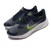 Nike 慢跑鞋 Zoom Winflo 8 深藍 螢光 男鞋 運動鞋 路跑 【ACS】 CW3419-401