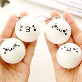 【BlueCat】白白棉花糖軟Q顏文字圓形掛飾 舒壓小物 手機吊飾