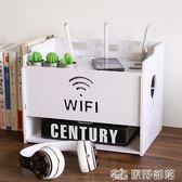 無線wifi機頂盒置物架桌面壁掛 路由器收納盒電線整理盒子免打孔 原野部落