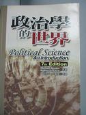 【書寶二手書T8/大學社科_WGH】政治學的世界_原價500_Michael Roskin