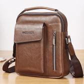 韓版男士單肩斜挎包豎款小手提包復古男包包商務皮包休閒潮流背包