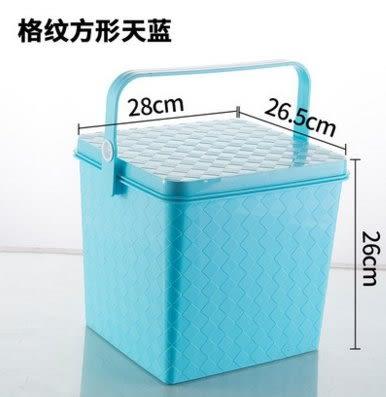 加厚塑膠洗車玩具收納桶帶蓋可坐人儲物桶洗澡凳多功能釣魚桶水桶【釣魚桶方形藍色】