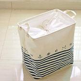 收納筒 超大收納洗衣籃 玩具雜貨收納  36*26*40【ZA0671D】 ENTER  09/14