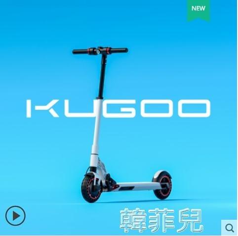 電動車 電動滑板車成年折疊超輕小型便攜代步迷妳代駕電動車 MKS韓菲兒