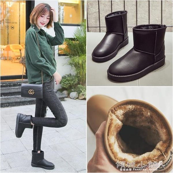 雪靴 冬季皮面雪地靴女防水短筒保暖加絨短靴韓版靴子學生棉鞋 傾城小鋪