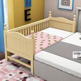 實木兒童床嬰兒床拼接大床拼接小床男孩女孩公主床邊加寬床wy