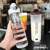 塑料隨手杯簡約大容量水杯學生運動水壺彈蓋戶外太空杯便攜健身杯子耐熱 蘿莉小腳ㄚ
