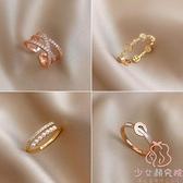 戒指女麻花小眾設計夸張蝴蝶珍珠素圈指環【少女顏究院】