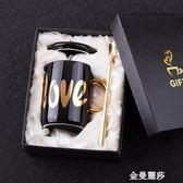 創意歐式水杯新骨瓷簡約陶瓷馬克杯情侶杯子帶蓋勺咖啡杯禮盒套裝 金曼麗莎