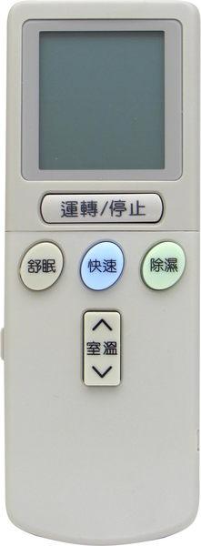 【HITACHI 日立】 AI-2H 北極熊 23合1 變頻/分離/窗型冷氣遙控器