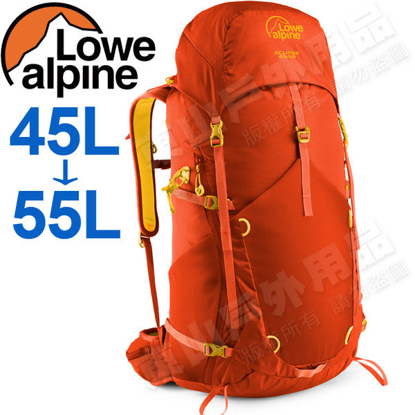 Lowe Alpine FTD71-FI節慶紅 Eclipse透氣登山背包45:55 健行背包/自助旅行背包/多功能背包