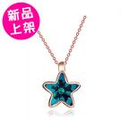 五角星鎖骨水晶鍊/水晶星星鎖骨
