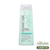 【澳洲Natures Organics】植粹潤髮乳(健康均衡)400mlx4入-箱購