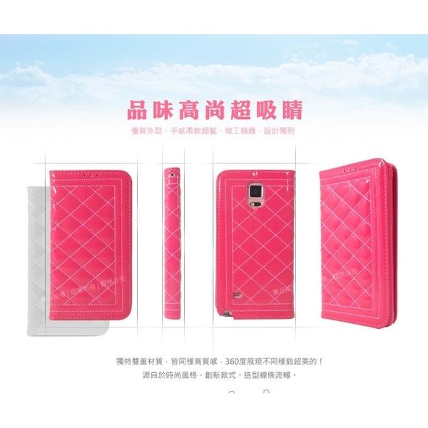 ※【福利品】菱格系列 SONY XPERIA Z3+/Z3 plus/C4 E5353 側掀皮套/立架式/時尚風/保護套/手機套/軟殼
