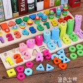 拼圖玩具兒童認數早教益智力開發寶寶數字積木拼圖玩具1-2-3-6周歲男女孩 海角七號