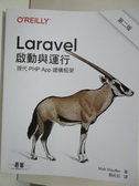 【書寶二手書T1/網路_EFV】Laravel 啟動與運行(第二版)_Matt Stauffer,  賴屹民