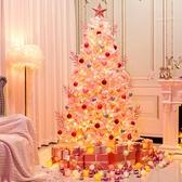 聖誕樹聖誕節聖誕裝飾套餐家用ins網紅粉色櫻花樹小型迷你桌面MBS『潮流世家』