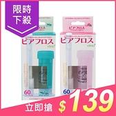 日本YIPEI 耳洞清潔棒 (玫瑰/薄荷) 【小三美日】 女人我最大推薦 原價$179