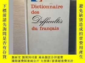 二手書博民逛書店法文原版罕見Dictionnaire des Difficult