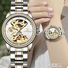手錶女韓版學生女錶全自動機械錶女鏤空陀飛輪夜光防水時尚女腕錶  聖誕節免運