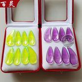 古箏指甲買彩色水晶凹槽兒童成人