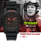 Traser P6600 Red Combat軍錶-Nato錶帶/橡皮錶帶#104147#104148【AH03124】i-Style居家生活