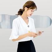 襯衫 白襯衫女設計感小眾短袖夏季新款韓版寬鬆V領喇叭袖雪紡上衣