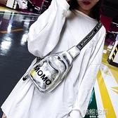 超火小包包女2021夏天新款潮韓版百搭斜挎胸包時尚腰包蹦迪包