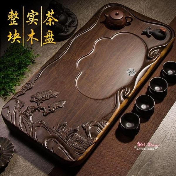 茶盤 黑檀木茶盤家用整塊實木天然原木簡約茶台托盤大小號茶海功夫茶具T