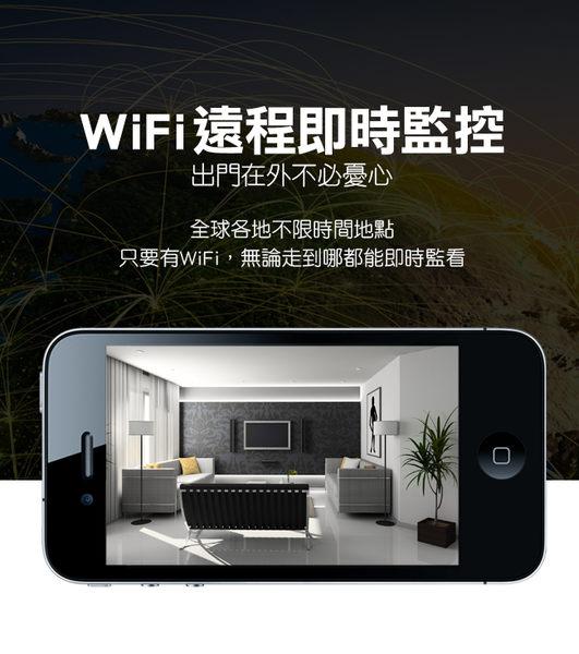 (認證商品)W101無線遠端WIFI充電器插座針孔攝影機無線手機遠端監視器秘錄器/非小米監視器