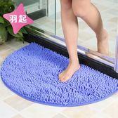 半圓吸水浴室防滑墊衛生間進門地墊廁所門墊加厚腳墊門口地毯墊子ZMD