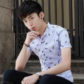 短袖條紋襯衫男裝修身襯衣薄款上衣夏裝學生潮流《印象精品》t467