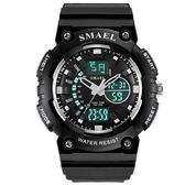手錶 學生錶 防水電子錶 鬧鐘夜光錶 運動錶【非凡商品】w20