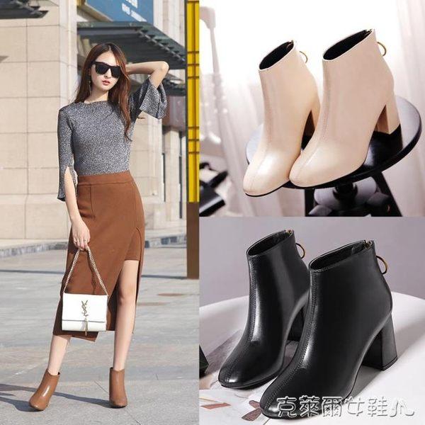 鞋子女2019新款女靴方頭後拉鍊粗跟加絨短靴網紅女鞋及裸靴馬丁靴 免運
