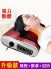 按摩墊 頸椎按摩器頸肩腰部背部多功能按摩枕加熱電動按摩墊車載家居兩用 宜品居家MKS