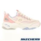 SKECHERS D'LITES 4.0 女鞋 休閒 老爹 復古 皮革 撞色 粉米【運動世界】149492MVPR
