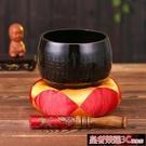 頌缽 純銅銅磬擺件瑜伽冥想頌缽佛教用品法器銅缽佛音碗修行缽YTL