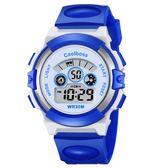 售完即止-兒童手錶夜光運動防水學生女孩女童兒童錶男孩卡通電子錶11-12(庫存清出T)